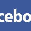 טרופיק פרסום בפייסבוק